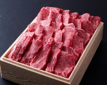 bb-1 和気町丑年 新春おせちとお肉(約1.4kg)の贅沢セット【新花神A】