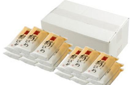 手延べ極細うどん絹ひめ 16袋(80g×2束)