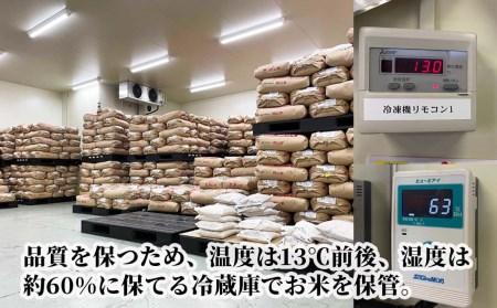 <令和2年産>K1 あわくら源流米 あきたこまち 玄米30kg