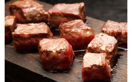 熟成牛ロース サイコロ ステーキ 1.2kg 配達不可:北海道・沖縄・離島
