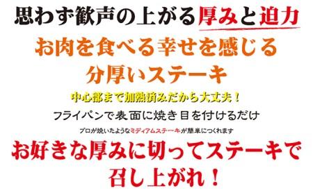 牛リブ芯ローストビーフ 1.1kg ※北海道・沖縄・一部離島お届け不可