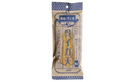 三大呉イカ天 3種類セット(18袋)