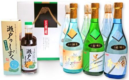 【2604-0035】 三国酢 特醸手造りギフトセット