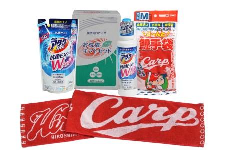 洗剤セット&カープ鯉手袋&カープキラキララメラメマフラータオルセットA