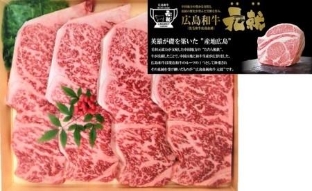 ⇒ 広島和牛 ふるなび