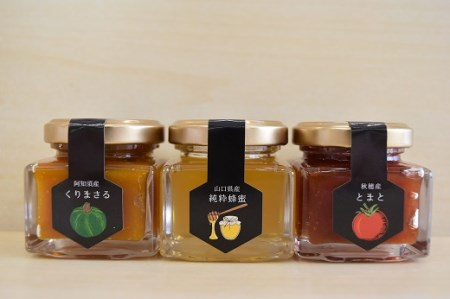 01E-072 蜂蜜屋さんの手作りハニージャム