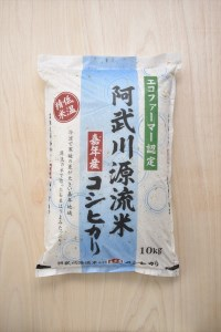 C-031 阿武川源流米玄米30㎏