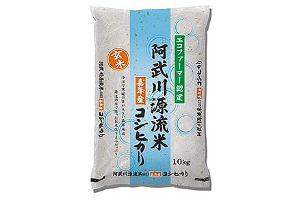 阿武川源流米玄米 60kg