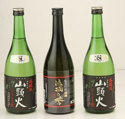 29D-081 「鴻城の誉」・「山頭火」飲み比べセット