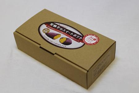 30E-026 安納芋のスイートポテト1箱