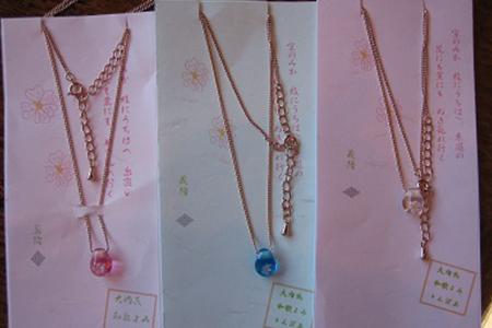 30E-077 プチネックレス桜
