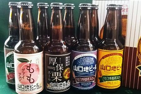30C-014【WBA2018ワールド・ビア・アワード日本最高金賞受賞】山口地ビール定番4種と季節の限定ビール定期便