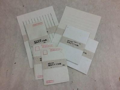 01D-110 山口徳地手漉き和紙レターセット