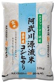 01C-031 阿武川源流米玄米30㎏
