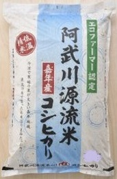 01B-037 阿武川源流米白米50㎏