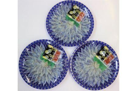 萩の真ふぐ刺身(3皿)