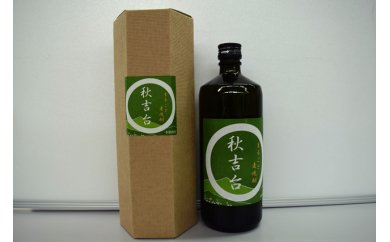 【A012】まるごと麦焼酎「秋吉台」720ml【6pt】