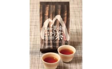 【J011】 秋吉台のごぼうセット 【8pt】