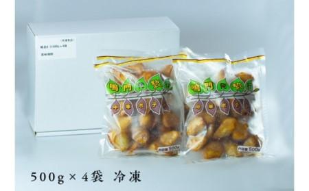 A-2 なると金時中華ポテト 2kg