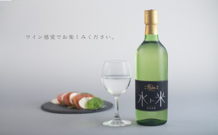 A-29 ナルトタイ純米原酒(水ト米)2本
