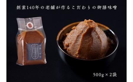 A-36 鳴門の絶品味噌汁セット