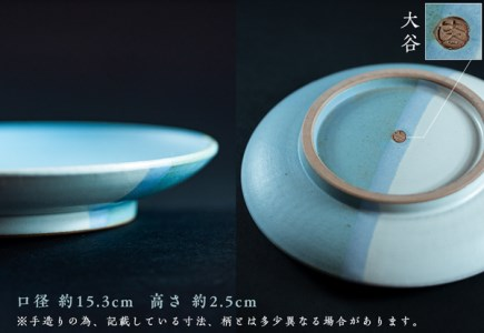 A-66 大谷焼 二色掛分け取り皿 ペア