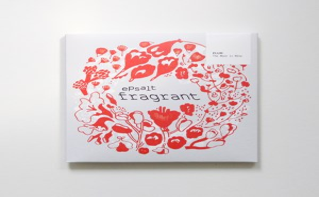 D-16 【NEHAN TOKYO】 エプソム入浴セット(バスソルト&バスボム)入浴剤