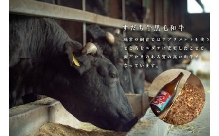 G-3 すだち牛黒毛和牛(焼肉用)1.2kg