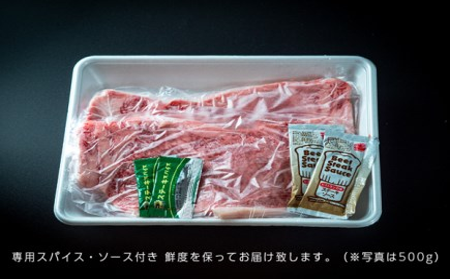 H-14 すだち牛黒毛和牛(ステーキ用)1.4kg