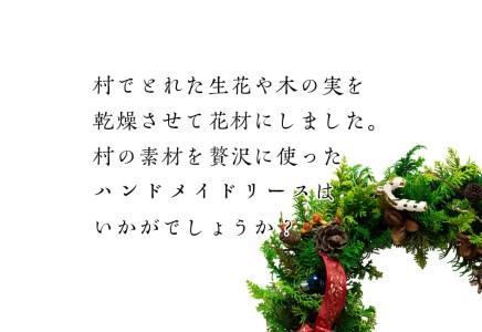 クリスマスリース typeA  ※12月中旬頃から順次発送 ※クレジット決済限定