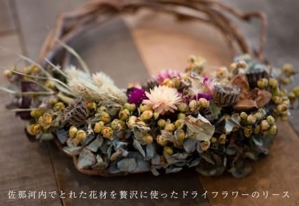 さなごうちリース〜自然からの贈り物〜typeA  2019年10月頃から順次発送