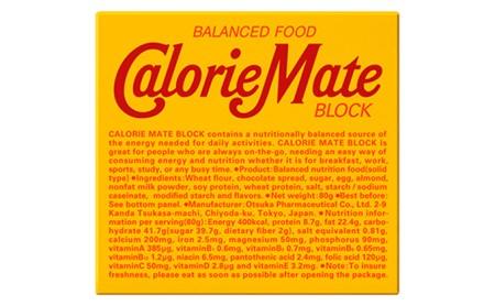 カロリーメイトブロック5つの味 詰合せ4本入り5種×各6箱 栄養補給 エネルギー補給 防災 備蓄品
