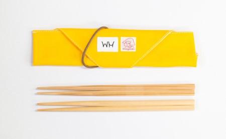五稜箸箸・袋セット(五稜箸木頭朱杉二膳入)【mayacon×Wood Head】 黄色