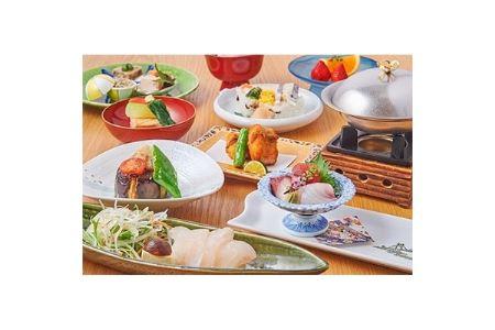 JRホテルクレメント高松 ツイン ペア宿泊券 1泊2食付プラン【1094468】