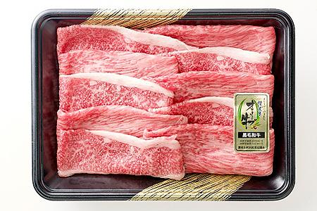 オリーブ牛(金ラベル)モモ・ウデ・バラすき焼き用 400g