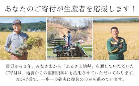 0002  一年間届く「北海道あつまのブランド米5kg」+特産品3回コース