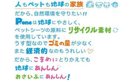 わんわんサラ・シートお徳用 レギュラー 200枚×4袋 ペットシート ペットシーツ 犬用 ワンちゃん 日本製