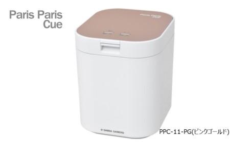家庭用生ごみ減量乾燥機「パリパリキュー」キッチン 防臭 ブラック