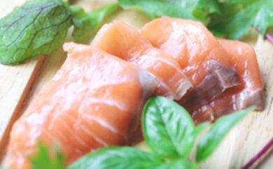 スモークサーモン屋の極上燻鮭 ブロック大