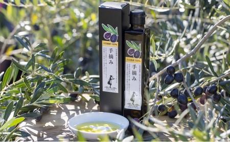 小豆島産エキストラバージンオリーブオイル[手摘み]182g 調味料 植物油 フルーティー オーガニック ちょい足し 贈り物 ギフト