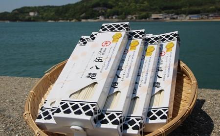 庄八麺 10箱セット