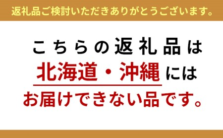 小豆島産 フラワーサラダセット(農薬不使用)