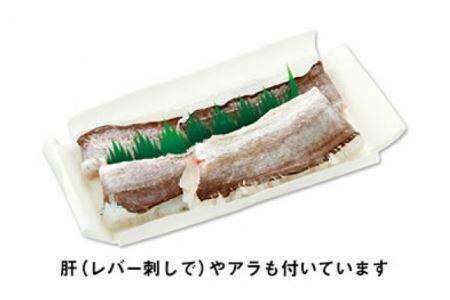 「究極美味との遭遇!」★発送直前まで活きているので、生肝も美味!★活きハモの骨切り 約1キロ