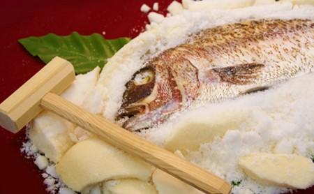 ゆら鯛の塩釜(小)