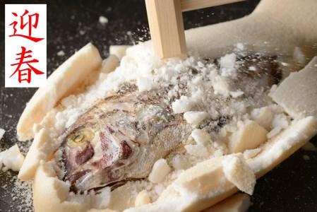 愛南めで鯛2021! ゆら鯛の塩釜&老舗のおせちセット【梅】