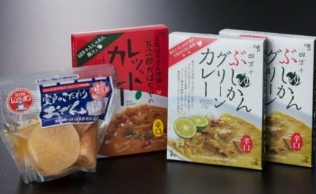 YM-07こだわりおでん&土佐素材カレーセット_5,000円
