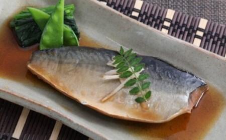 HN-07初音のサバの煮付け_3,000円