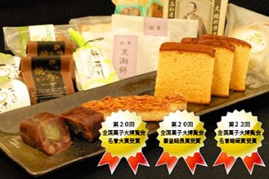 須崎の老舗菓子店「梅原晴雲堂」詰め合わせセット
