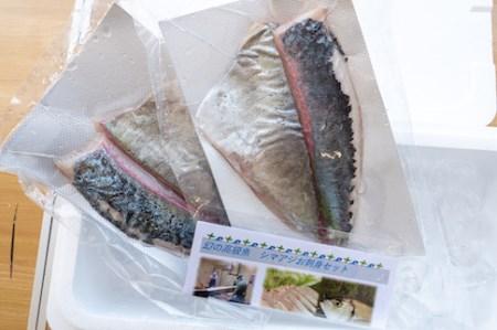 KS007[2021年発送分]【幻の高級魚】縞鯵(シマアジ)お刺身セット