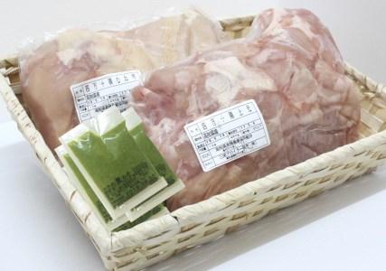 EA001 ブランド鶏「四万十鶏」大容量2kg!と葉にんにくぬたセット